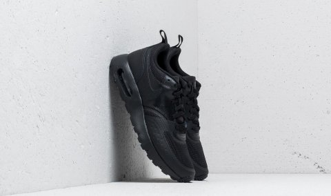 Nike Air Max Vision (GS) Black/ Black